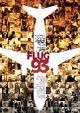 kino-flug93.jpg